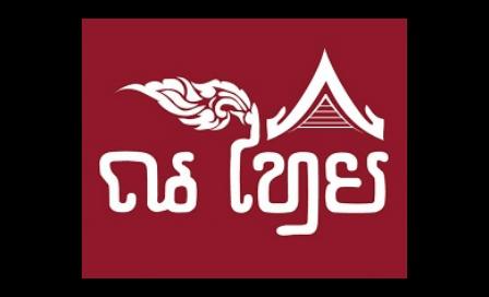 logo-sme8@2x